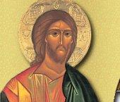 Antiochian orthodox christian archdiocese of n america